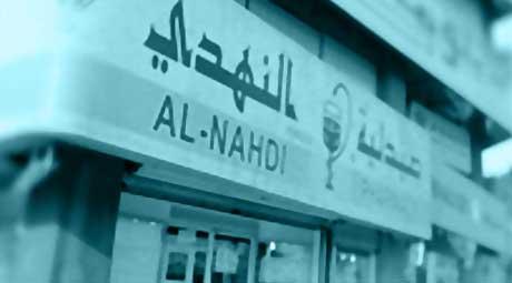 History - Nahdi Medical company